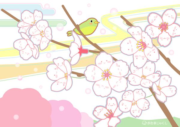 桜1-03-s.jpg