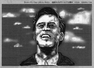 1999-1-ジムキャリー.jpg